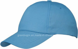 Promotional Cotton Baseball Cap with Assorted Colors