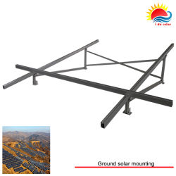 High Corrosion Resistance Aluminum 6000series Solar Panel Ground Mounts (304-0001)