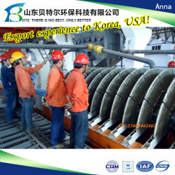 Mining Slurry Dewatering Machine, Ceramic Disc Dewatering Filter