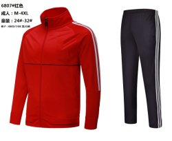Latest Design Jogging Men Slim Fit Custom Tracksuit for Sale