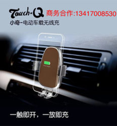 Automatical Air Vent Car Wireless Charging