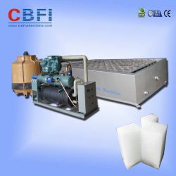 Small Block Ice Machine with Easy Operation
