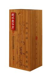Eco-Friendly Bamboo Sliding Lid Wine Box (WB-007)