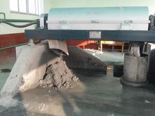 Decanter Centrifuge Separates Solid Materials From Liquids in Slurry
