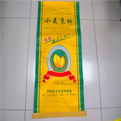 Promotional Waterproof 25kg 50kg Laminated Flour Rice Feed Fertilizer Bag