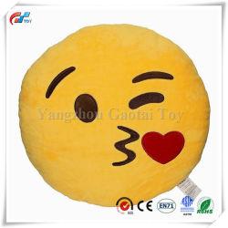 Smiley Pillow Emoticon Cushion Stuffed Plush Round Yellow Soft Pillow