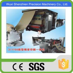 Automatic Multi-Layer Cement Bag Tuber Machine