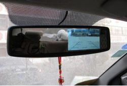 4.3inch OEM Special Original Car Rear View Mirror with LCD Monitor