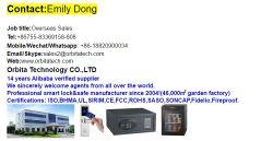 Orbita ANSI Standard Best Quality Battery Operated Gate Locks Hotel Lock with LCD Display