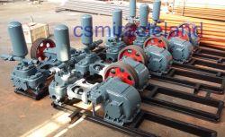 Horizontal Duplex Piston Mud Pump (BW-200)