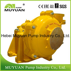 Coal Washing Mineral Processing Centrifugal Slurry Pump
