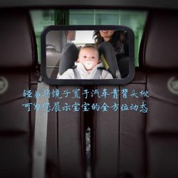 Manufacturer Wholesale Baby & Mom Rear Facing Back Seat Infant Mirror Baby Car Mirror
