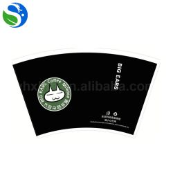 Environmental PE Coating Logo Design Disposable Paper Cup Fan
