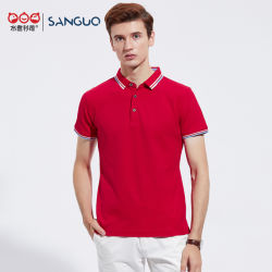 100% Cotton Plain Embroidered Sports Polo Shirt Fashion Leisure