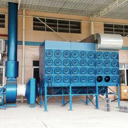 High Efficicncy Manufacturer Vertical Filter Cartridge Dust Collector