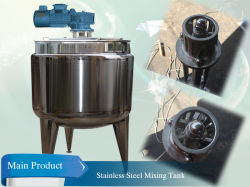 Stainless Steel Heating Mixing Tank with High Speed Mixer