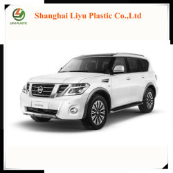 China Auto Parts For Nissan Patrol, Auto Parts For Nissan Patrol