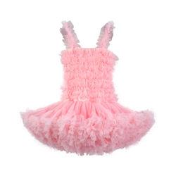 144d6ca753 China Tutu Skirt, Tutu Skirt Manufacturers, Suppliers, Price | Made ...