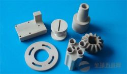 PP Plastic Parts for Electronic Machines 005
