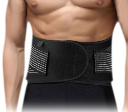 Perfect Shape Black Adjustable Sport Waist Belt