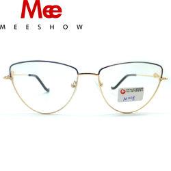 abb52d266aa Cat Eye Women Optical Glasses Frame Retro Metal Glasses Designer Eyeglass  Frames Women Transparent Glasses for