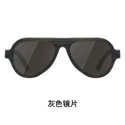 Wholesale Fashion Promotion Custom Logo Sport Style UV400 Polarized Bamboo Sunglasses