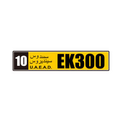 Number Plate Suppliers >> China European Number Plate European Number Plate