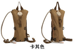 Outdoor Sports Cycling Climbing Camping Double Shoulder Tactical Assault Hydration Military Water Pack Pouch Backpack Bag (CY5919)