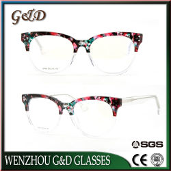 ab021fbf7cbd Fashion New Design Summer Style High Quality Wholesale Acetate Optical Frame  Boutique Eyewear