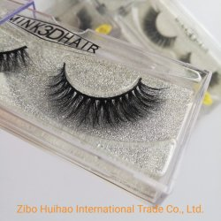 f3fa36f4e8d Wholesale Mink Lashes 3D Silk Packaging Box Eyelashes Cosmetics Eyelash  Extension