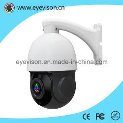 1/3 Inch Sony 1080P Tvi IR PTZ High Speed Dome Camera