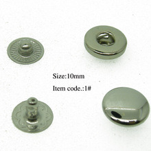 1# Iron Metal Button Snaps for Leather