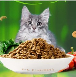 Pure Natural Delicious Cat/Pet/Dog Dry Food/Snack/Treats