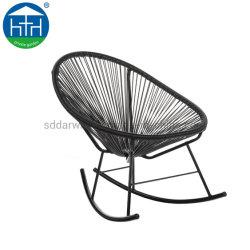 Swell China Wicker Rattan Rocking Chair Wicker Rattan Rocking Beatyapartments Chair Design Images Beatyapartmentscom