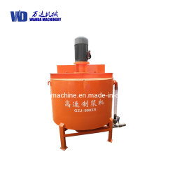 High Quality Cement Mixer Factory