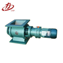 Valve dust price china valve dust price manufacturers suppliers dust collector ash hpper unloading tool rotary airlock valve ccuart Image collections