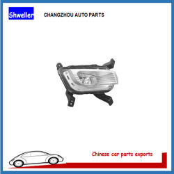 Car Fog Light for Geely Emgrand Boyue X7 Cross/Sport
