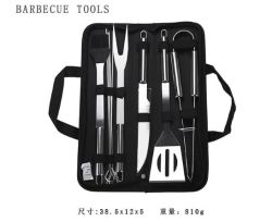 BBQ Grill Accessories 16-Pieces Barbecue Tool Set with Insulated Water Proof Cooler Bag Picnic Bag
