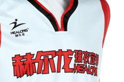 Healong Custom Breathable Dry Fit Basketball Suit Jersey Uniform Garment