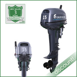China Outboard Motor, Outboard Motor Manufacturers, Suppliers, Price