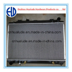 China Good Aluminum Radiator, Good Aluminum Radiator