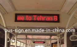 P5 Semi-Outdoor RGB Electronic Display Screens Small Running Message Text LED Bus Panel