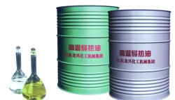 Heat Transfer Oil (Special for Heat Tansfer Oil Furnace)