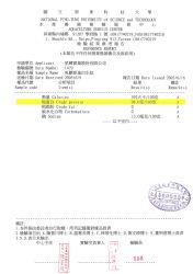 GMP, Top Collagen, Taiwan Golden Milkfish Collagen Peptide Ingredients Health Food / Luxury Collagen