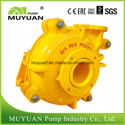 Single Stage Mill Discharge Ash Slurry Pump