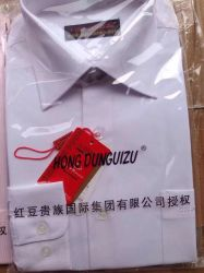 China Branded of Women/Men Shirts, Dress Shirts, Long-Sleeved Men Shirt Business Casual, 25000PCS