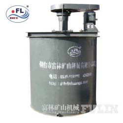 China High Efficiency Agitator Slurry Tank Mix for Sale Used in Mining Plant