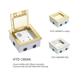 IEC60884 Standard Waterproof Outdoor Floor Boxes/Underfloor Bottom Boxes