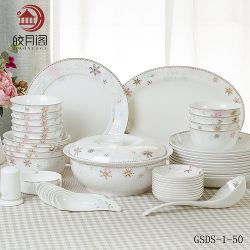 Wholesale Fine Bone China Dinnerware Colorful Ceramic Dinner Set & China Everyday Dinnerware Everyday Dinnerware Manufacturers ...