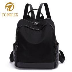 Trekking Rucksacks Sport Travel Shoulder Backpack Bag School Bag